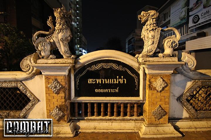 Day 1 Chiang Mai